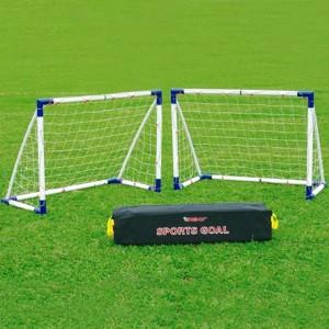 Outdoor Play JC-429A   - Skládací fotbalové branky set